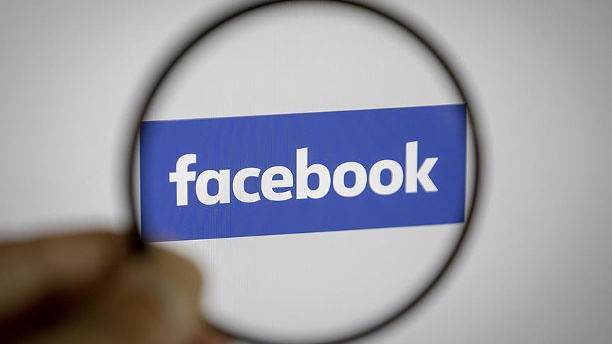"""صورة عطل مفاجئ في """"فيسبوك"""" حول العالم"""