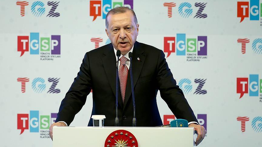 """صورة أردوغان: قضينا على """"عار"""" منع دخول المحجبات إلى الجامعات"""