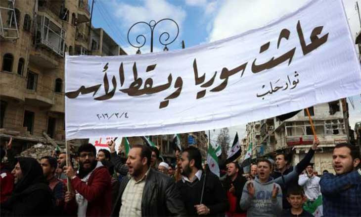 صورة عناصر جديدة في الصراع السوري