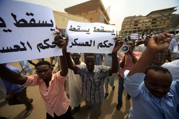 """صورة حكومة السودان تصف الثوار بـ """"المخربين"""""""