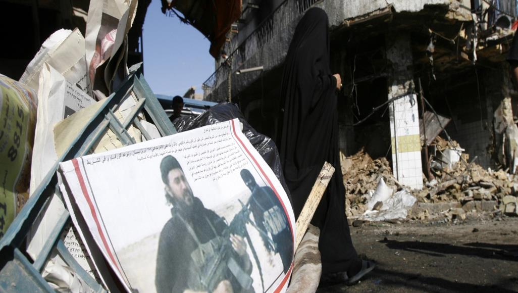 """صورة """"سيرة ذاتية"""" تكشف عراب تنظيم الدولة"""