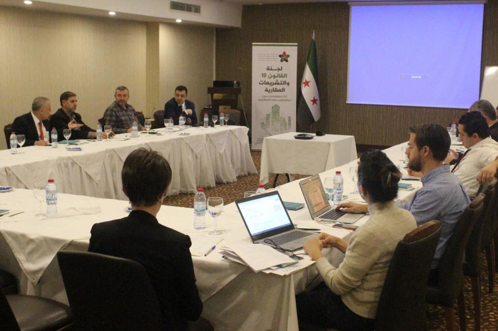 صورة ورشة عمل لبحث حماية حقوق الملكية في سوريا