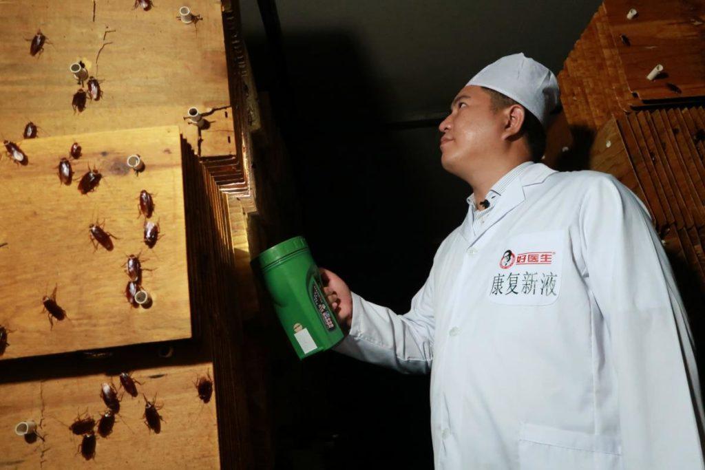 صورة الصين تؤلف جيشاً من الصراصير بهدف حل مشكلة عالمية!