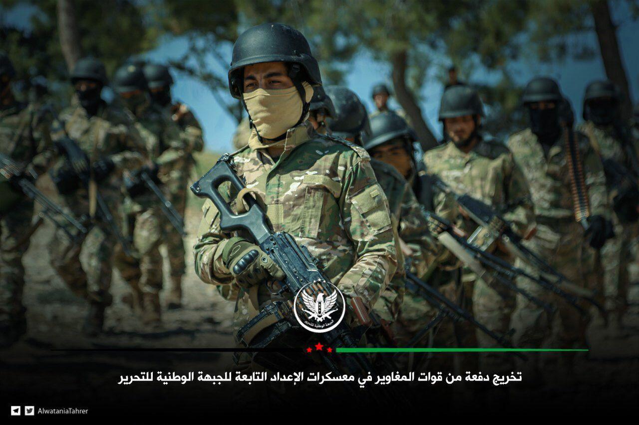 صورة الوطنية للتحرير: ندعم العملية التركية شرق الفرات