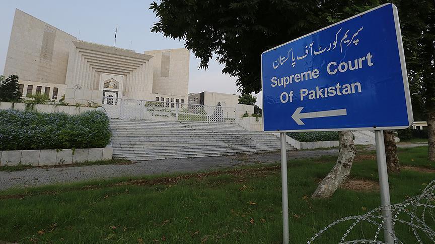 """صورة القضاء الباكستاني يعلن """"غولن"""" منظمة إرهابية"""