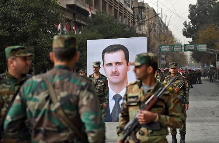 """صورة مشروع قانون بـ""""الشيوخ"""" الأمريكي لفرض عقوبات على الأسد"""
