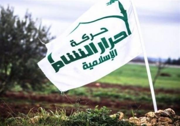 """صورة حل """"أحرار الشام""""..وسلاحها يذهب لتحرير الشام"""