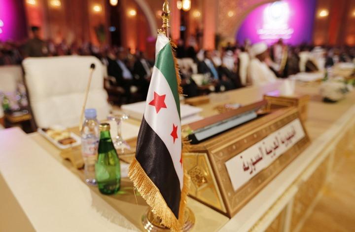 """صورة عودة """"سوريا الأسد"""" إلى الجامعة العربية """"مسألة وقت""""!"""