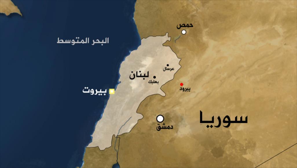 """صورة انباء عن انسحاب مفاجئ لـ """"حزب الله"""" من يبرود بريف دمشق"""