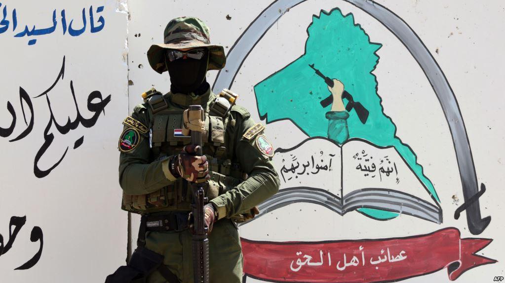 صورة ميليشيا عراقية تهدد بضرب القوات الأمريكية