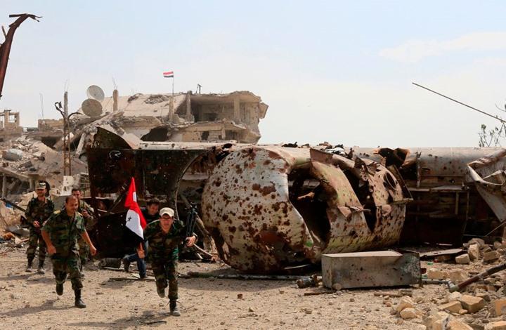 صورة مقتل عناصر للنظام السوري بانفجار في ريف درعا