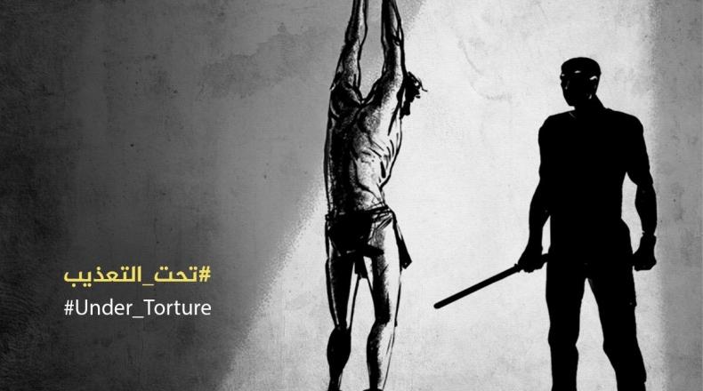 صورة سوريا..الموت يهدد عشرات آلاف المعتقلين