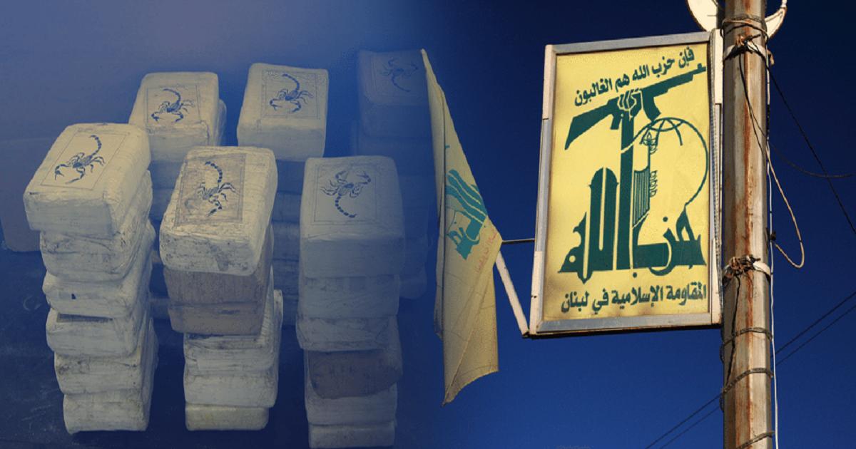 صورة فضيحة مدوية تلاحق حزب الله في لبنان