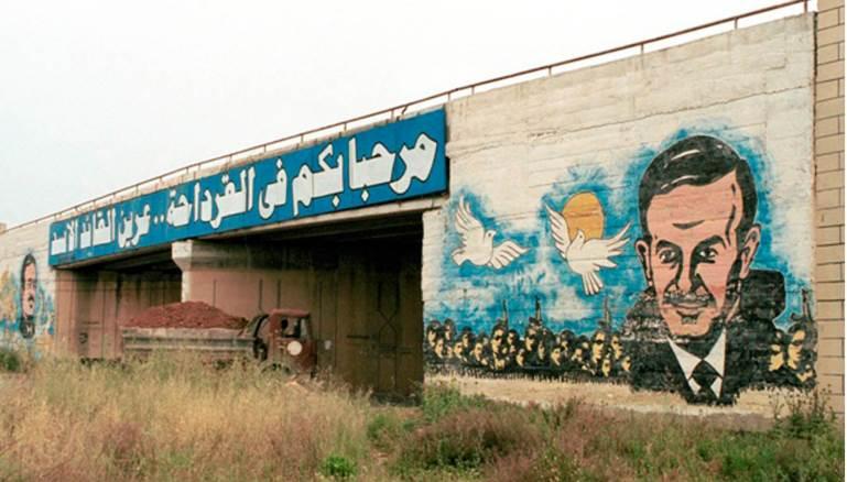 """صورة انباء عن إعلان """"القرداحة"""" منطقة عسكرية"""