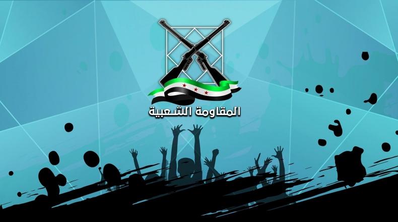 صورة انتفاضة درعا تتسع