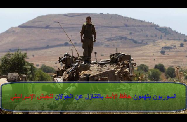 صورة أردوغان: لن نسمح إطلاقًا بشرعنة احتلال مرتفعات الجولان