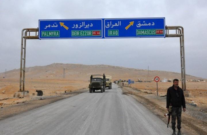 """صورة """"الحرس الثوري الإيراني"""" يعتقل عناصر من جيش الأسد"""