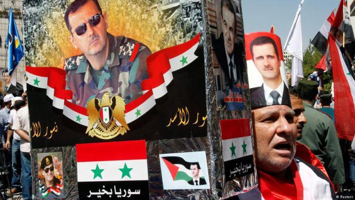 صورة قرارات ألمانية ضد الموالين للأسد