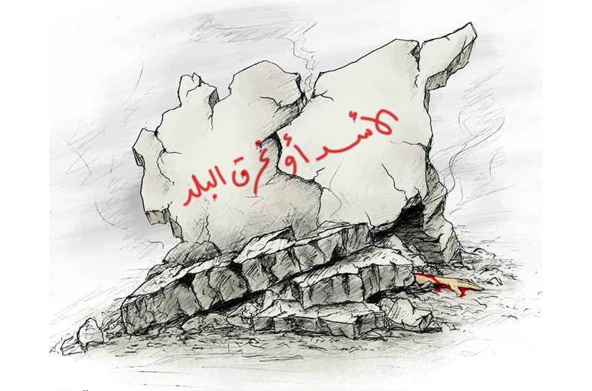 صورة شهوة آل الأسد التي أبادت سورية