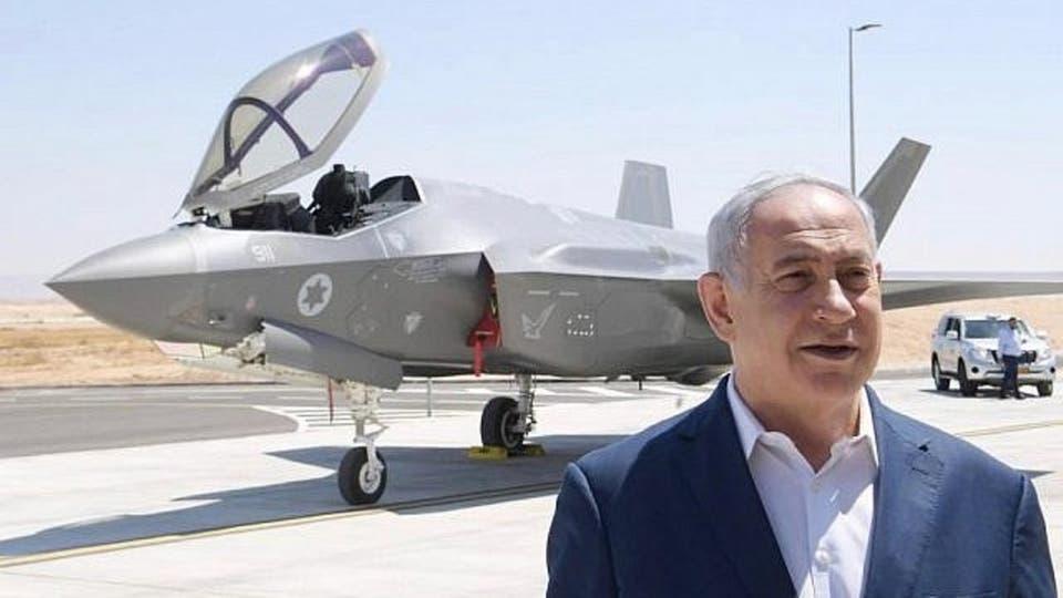 """صورة نتنياهو يخاطب إيران بمقاتلات """"اف- 35"""""""