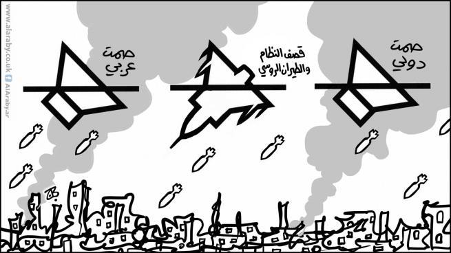صورة الإبادة الصامتة في سورية