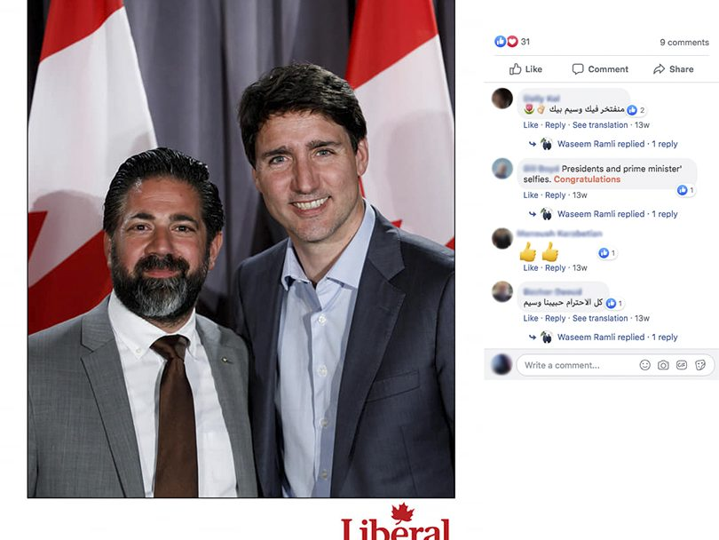 صورة لأول مرة.. قنصل مقرب من الأسد في كندا!