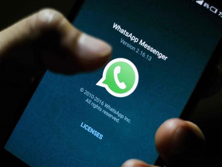 """صورة بينها أيفون """"واتس أب"""" تودع ملايين الأجهزة بشكل نهائي"""