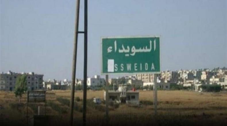 صورة أهالي السويداء يردون صاع الأسد .. صاعين