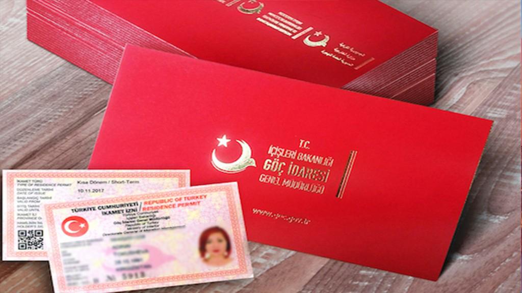 صورة تطور هام جدا للاجئين السوريين في تركيا.. وكذلك لذلك لبعض العرب