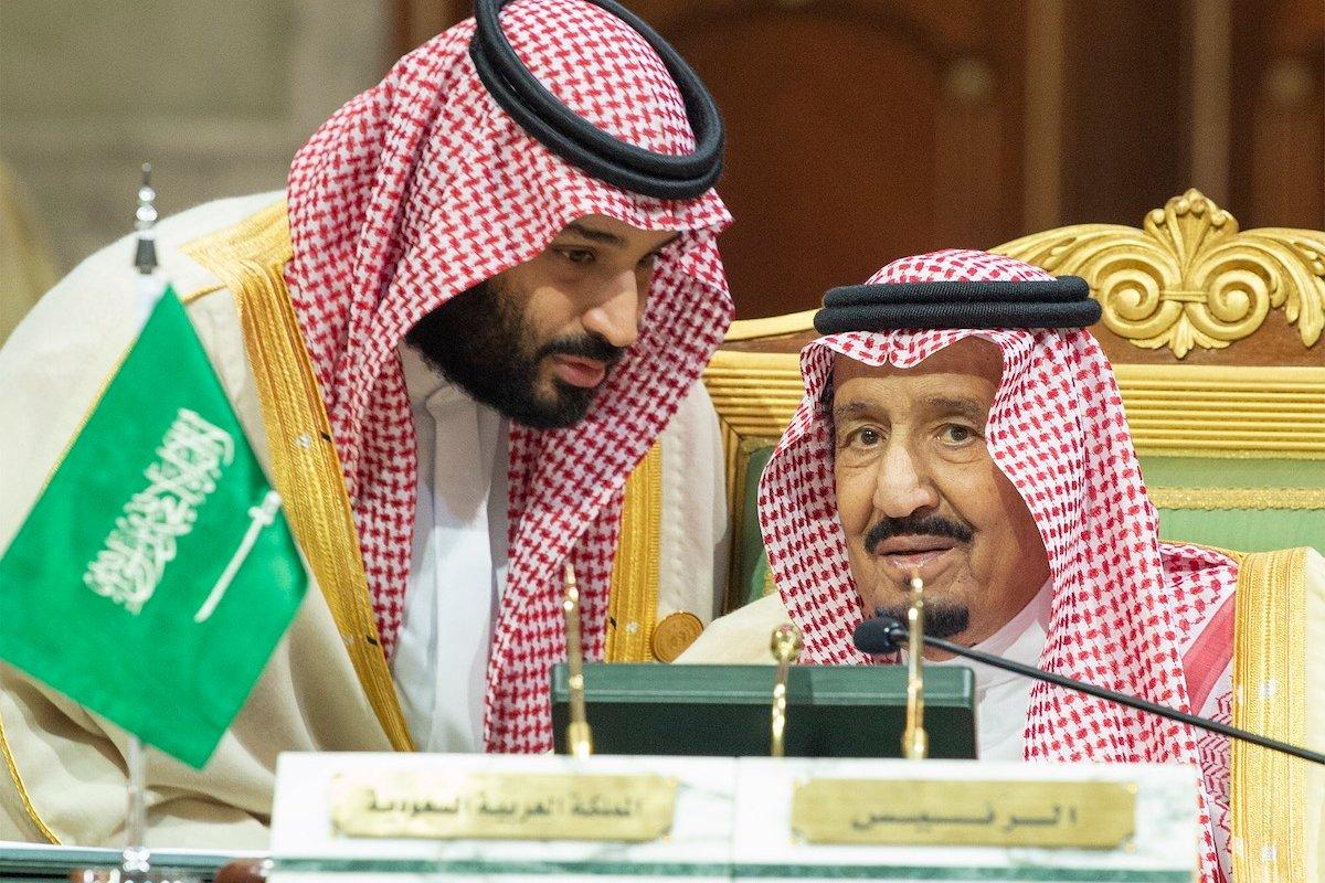 صورة قرار نادر.. إجراء سعودي مؤلم