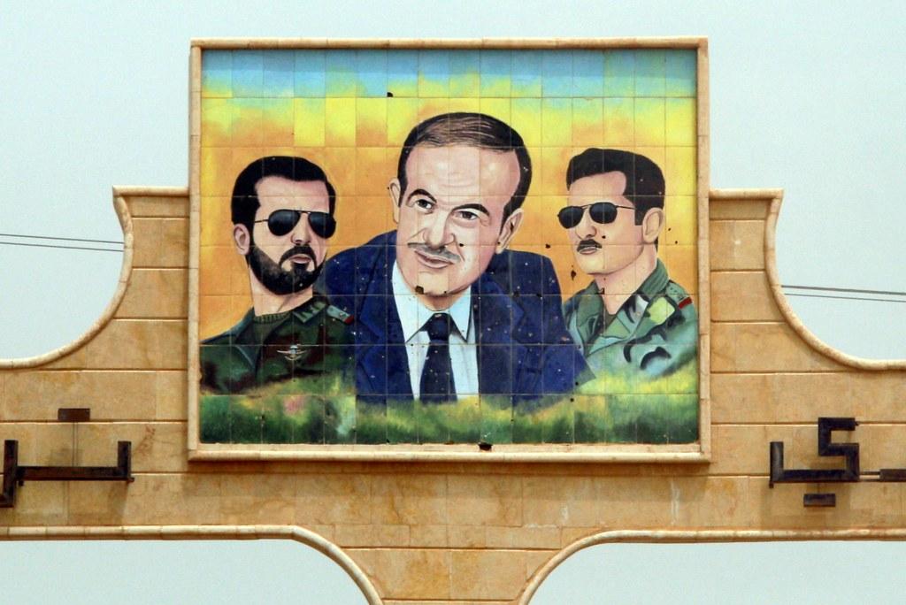 صورة حرب أهلية داخل عشيرة الأسد
