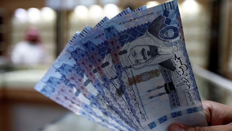 صورة حدث غير مسبوق: السعودية ستقترض 58 مليار دولار!.. أين أموالها؟