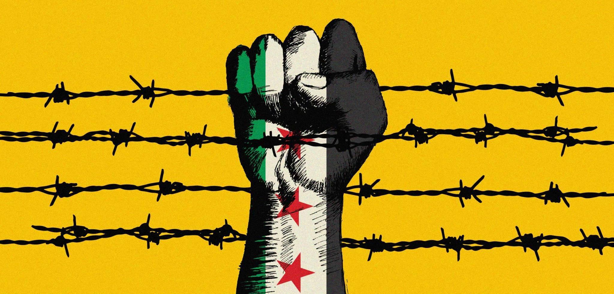 صورة لم يبقى أمام الأسد سوى الركوع