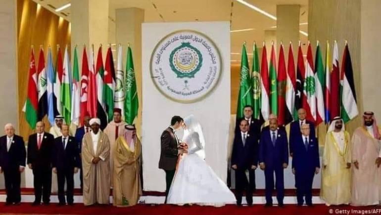 """صورة مطالب بتحويل الجامعة العربية إلى """"صالة أفراح""""!"""