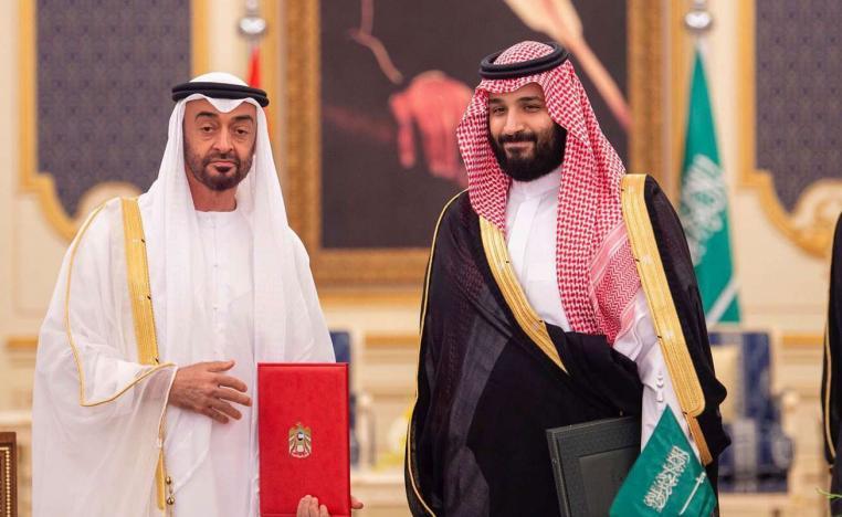"""صورة تكريم زعماء السعودية والإمارات والبحرين بجائزة """"صهيون"""""""