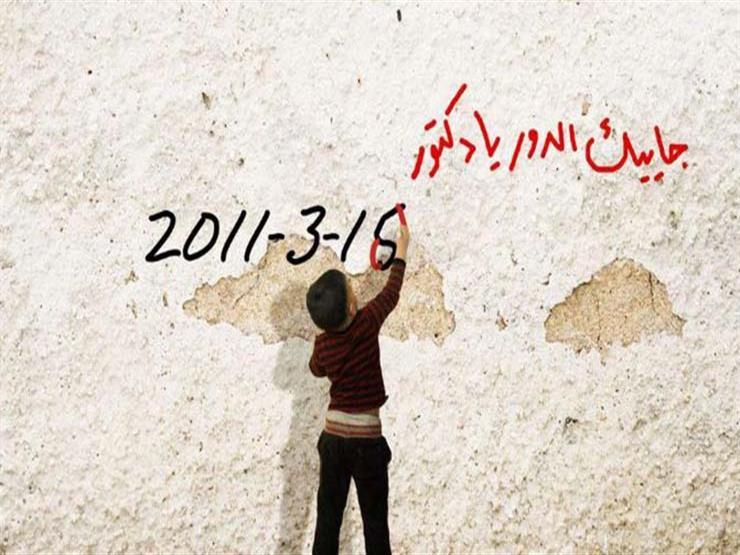 صورة صور وفيديو.. راية الثورة السورية في سماء درعا مجددا