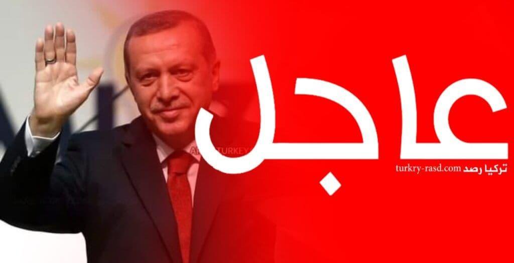 صورة رسالة عاجلة من الرئيس أردوغان للشعب التركي… هذا فحواها