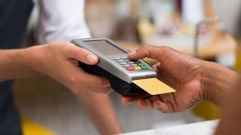 صورة هل سيتم حذف النقاط المتراكمة في بطاقات الإئتمان مع دخول العام الجديد 2021 ؟