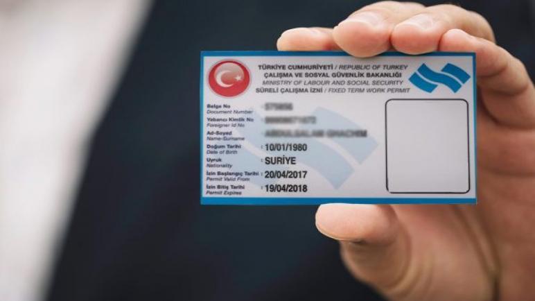 صورة بالصور: كيف يمكن استخراج إذن عمل في تركيا بطريقة سهلة