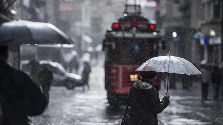 صورة الأرصاد الجوية: موجة أمطار ستسيطر على نحو 11 ولاية ومنطقة في عموم البلاد