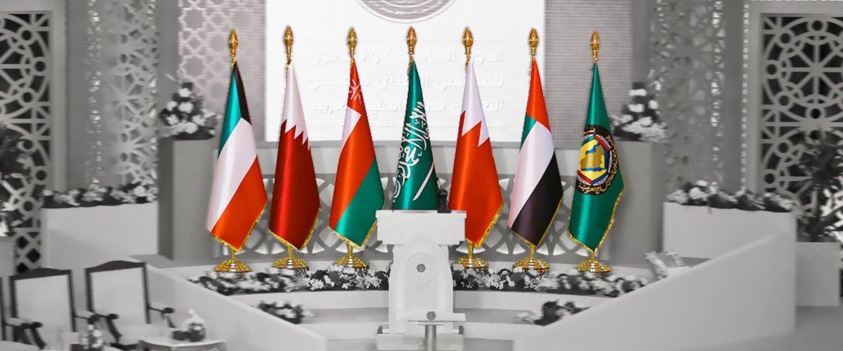 صورة تطور هام بشأن القمة الخليجية المرتقبة.. والسعودية تتخذ قرارا محوريا
