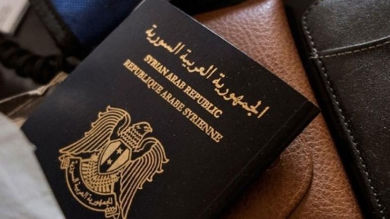 """صورة ماقصة الغاء التأشيرة """"الفيزا"""" عن السوريين؟ اليكم التفاصيل"""