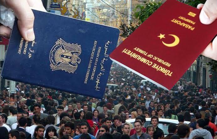 صورة هام للعرب والسوريين الحصول على الجنـ.ـسية التركية عن طريق التقديم العام