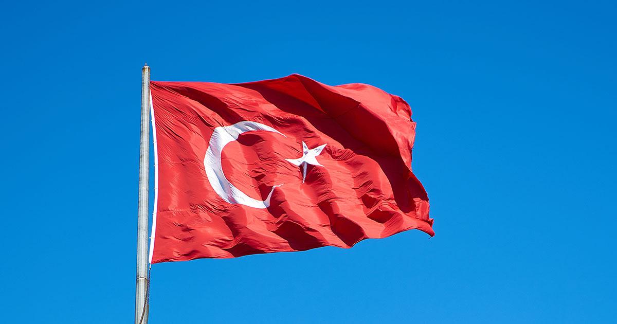 صورة تركيا.. أخبار سارة في 15 فبراير