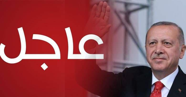 صورة الرئيس أردغان يعلنها ويكشف عن الوقت مناسب الآن