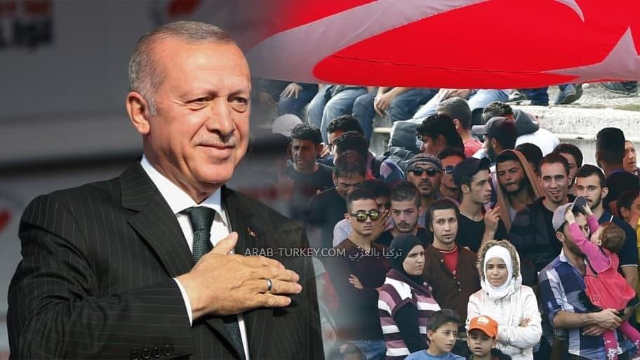 صورة فرحة كبرى و أخبار سارة للسوريين في تركيا .. الحكومة التركية تبدأ بمنحهم إياها