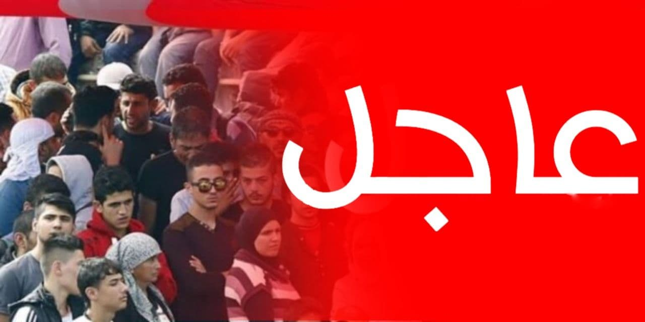 صورة دعم…كبير عاجل: الأتحاد الأوربي يقدم منحة مالية كبيرة فقط للسوريين