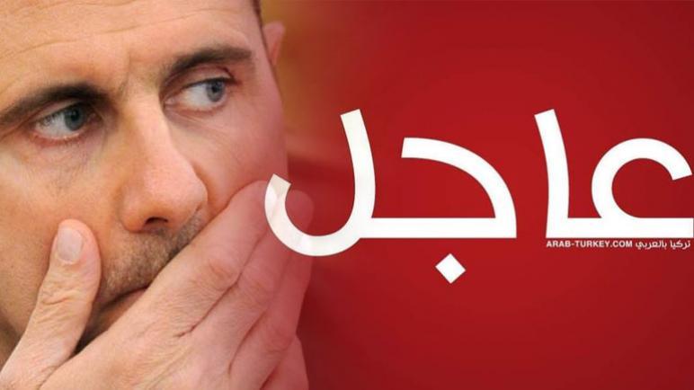 صورة القرار على الطاولة وبشار الأسد على الموعد بعد أيام .. اليكم التفاصيل