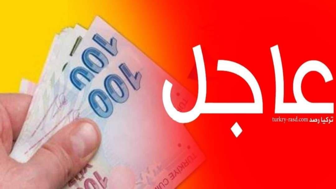صورة بشرى سارة..منظمة دولية ترسل رسائل للسوريين لاستلام مساعدة مالية قيمتها فوق 1000