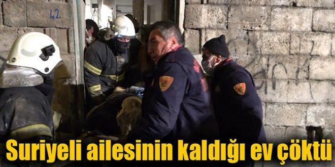 صورة وفاة سيدة سورية وإصابة باقي افراد عائلتها بعد انهيار منزلهم في ولاية غازي عنتاب ( فيديو)